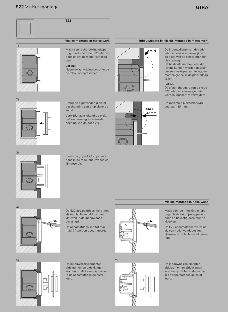 gira giersiepen gmbh co kg gira dcs ip gateway make an. Black Bedroom Furniture Sets. Home Design Ideas